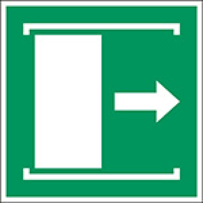 E033 - Ολισθαίνει η πόρτα δεξιά για άνοιγμα