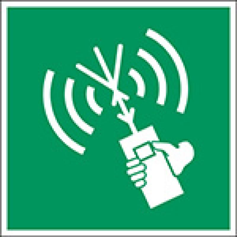 E051 - Συσκευή αμφίδρομης ραδιοτηλεφωνίας VHF