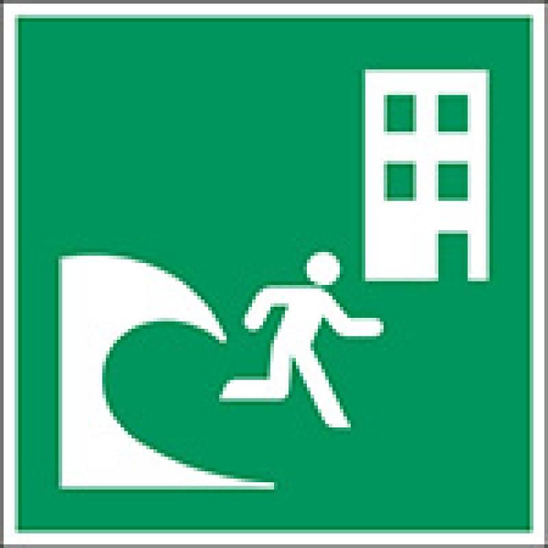 E063 - Κτίριο εκκένωσης τσουνάμι