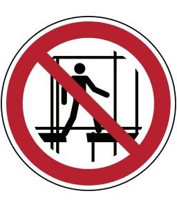 P025 - Μην χρησιμοποιείτε την ατελή σκαλωσιά