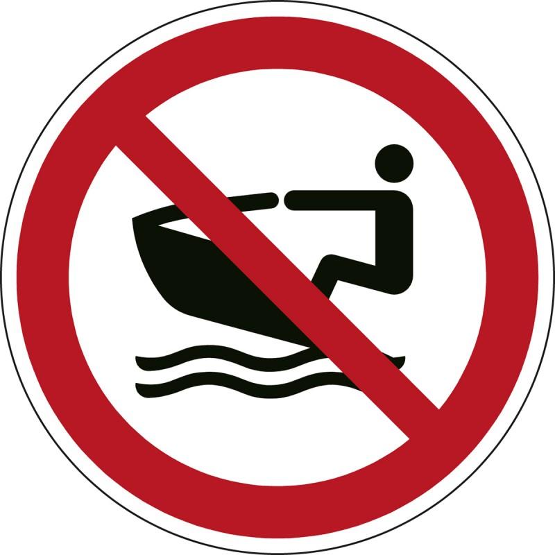 P057 - Απαγορεύονται τα προσωπικά σκάφη νερού