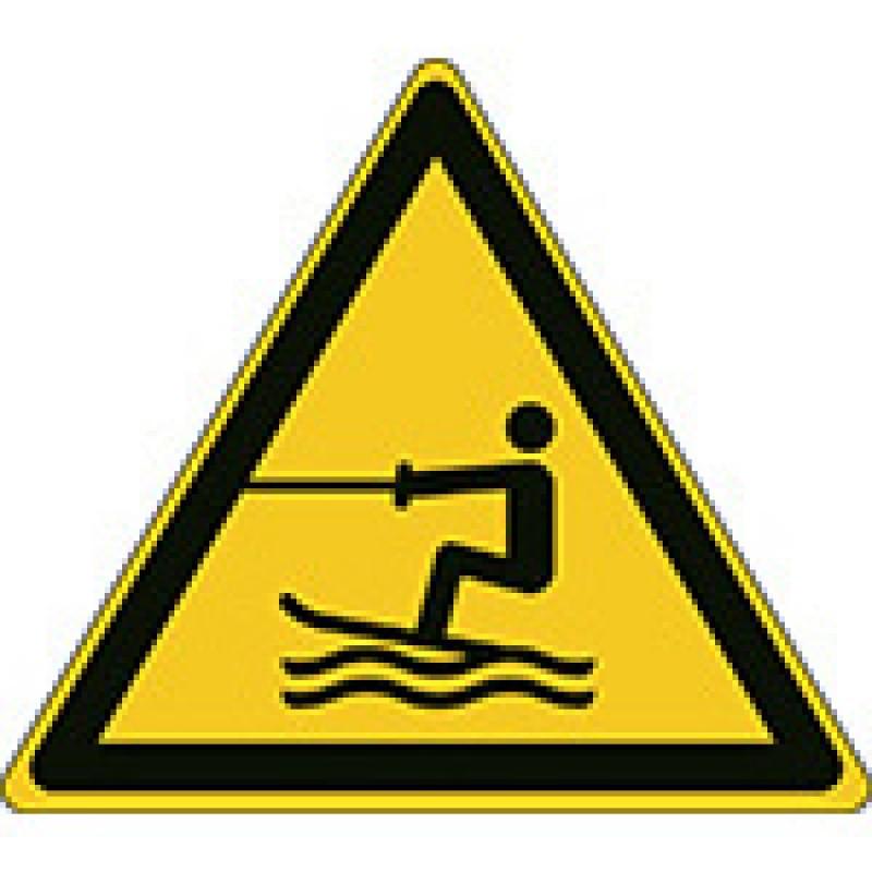 W045 - Προσοχή Περιοχή δραστηριότητας ρυμουλκούμενου νερού