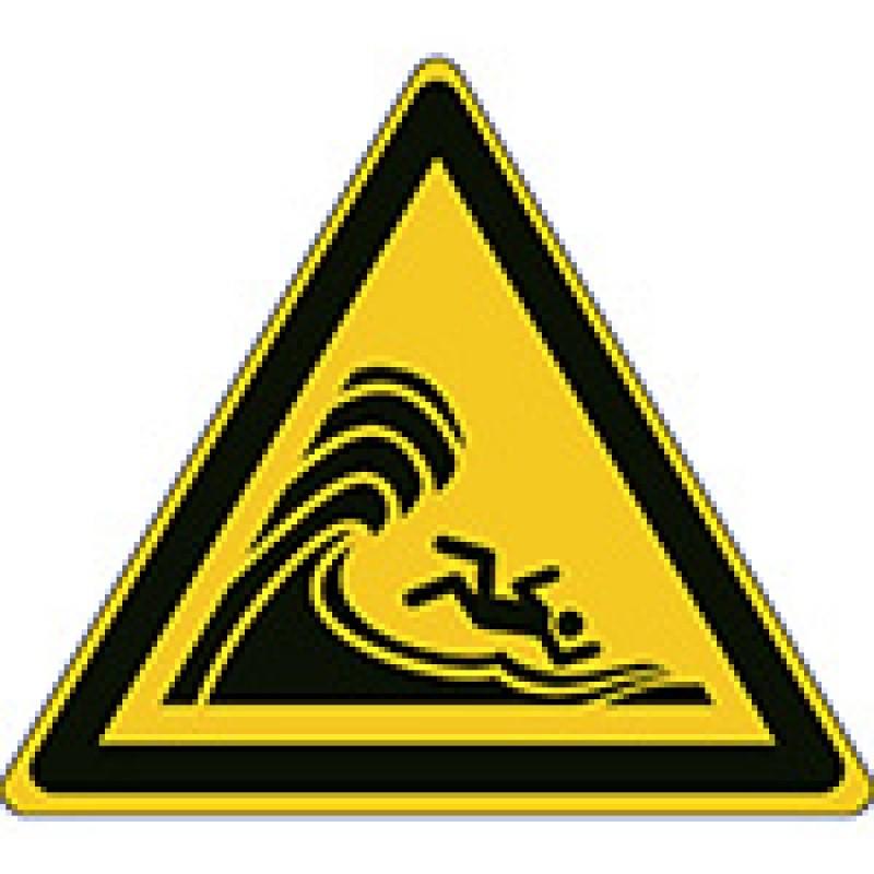 W065 - Προσοχή μεγάλα κύματα σερφ