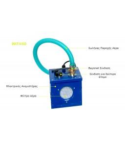 Αναπνευστική Διάταξη Καθαρού Αέρα DUCT A ECO (χωρίς Μάσκα) SPASCIANI