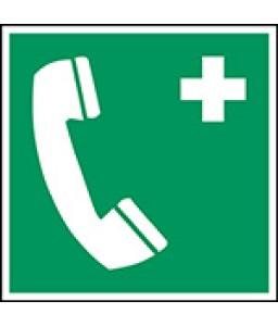 E004 - Τηλέφωνο έκτακτης ανάγκης