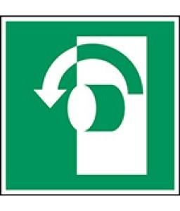 E018 - Περιστρέψτε αριστερόστροφα για να ανοίξετε