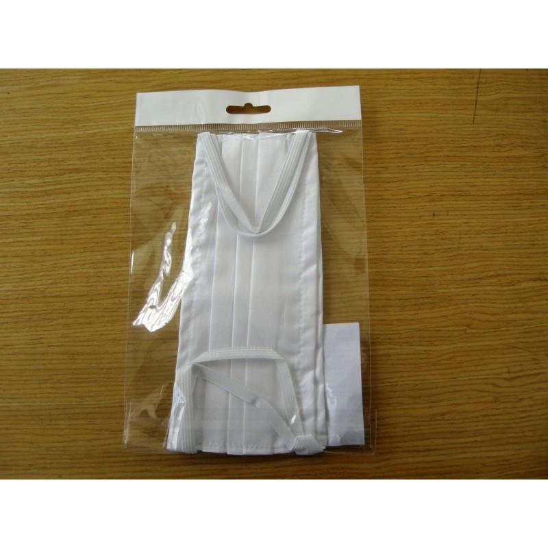 Μάσκα προστασίας βαμβακερή λευκή ALKIONI (Σετ 2 τεμάχιων)