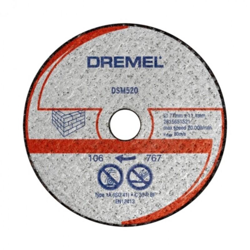 DSM520 - δίσκος κοπής τοιχοποιίας 2τεμ. DREMEL