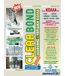 Clear Bond υβριδική κόλλα υψηλής καθαρότητας 280ml