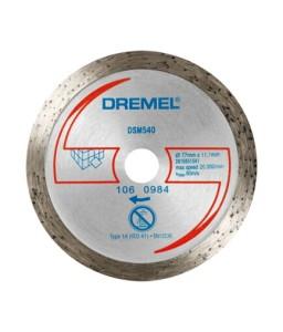 DSM540 - διαμαντόδισκος DREMEL