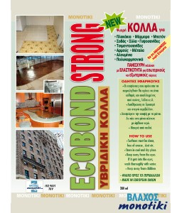 Ecobond Strong υβριδική κόλλα υψηλή πρόσφυση 280ml