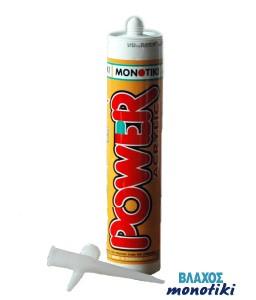 Power Acrylic 1 ακρυλική μαστιχή – αρμόστοκος Νο 1